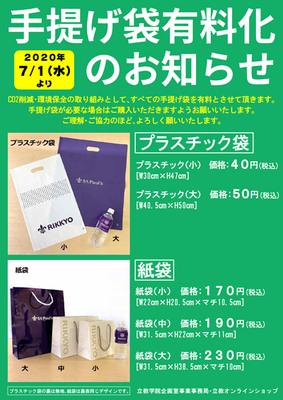 tesage(軽).jpg